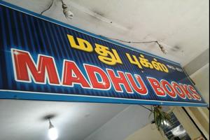 Madhu Books
