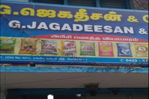 G.Jagadeesan & Company