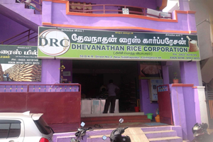 DEVANATHAN RICE CORPORATION