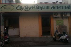 Aanjaneya Mushroom Farm
