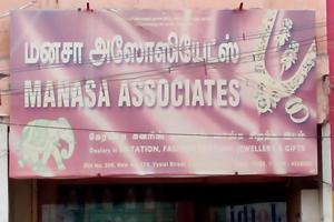 Manasa Associates