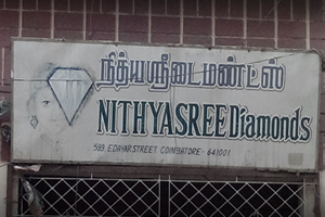 Nithya Shree Diamonds & Gold Manufacturer