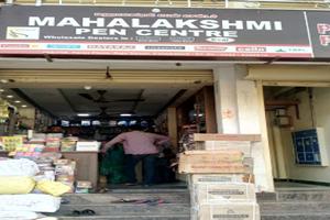 Mahalakshmi Pen Centre