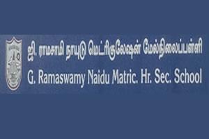 G.R.Damodaran Matriculation Hr.Sec.School