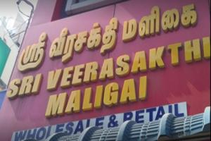 Sri Veera Sakthi Maligai
