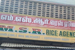M.S.R. Rice Agencies