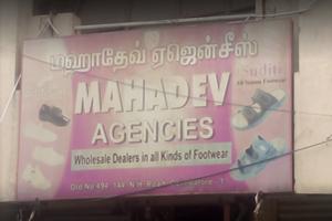 Mahadev Agencies