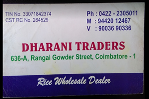 Dharani Traders Rice wholesaler