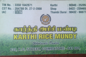 Karthi Rice Mundy