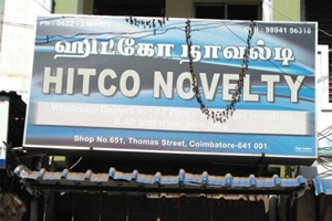 Hitco Novelty