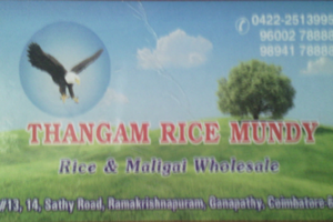 Thangam Rice Mundy