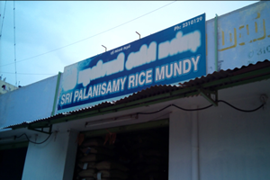 Sri Palanisamy Rice Mundy
