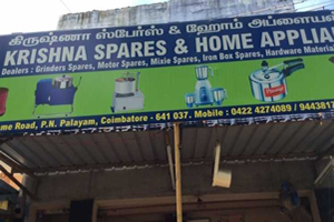 Krishna Spares And Home Appliances