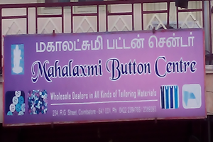 Mahalaxmi Button Centre