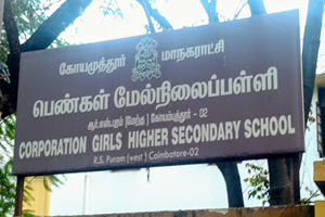 Corporation Girls Higher Secondary School
