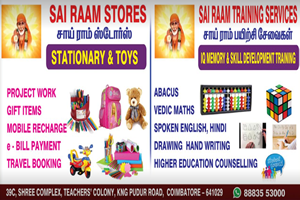 SAI RAAM TRAINING SERVICES