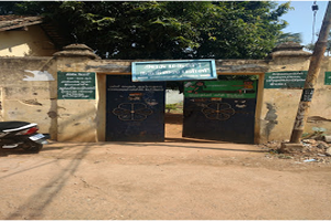 Government Manya Thottam Middle School