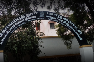 Coimbatore Corporation School
