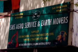 SMS Agro Service & Earth Movers