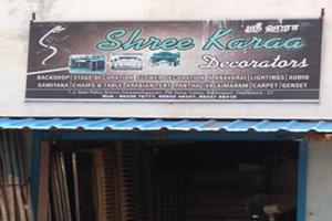 SHREE KARAA