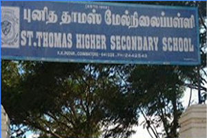 St.Thomas Higher Secondary School