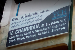 VCH Association