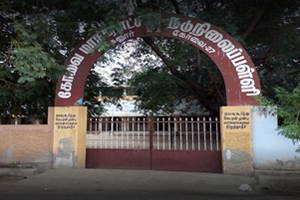 Government Mid School, Sanganoor
