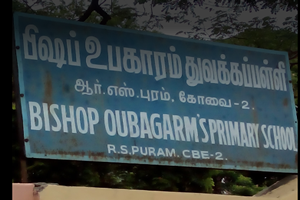 Bishop Oubagarms Primary School