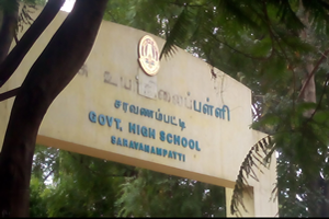 Saravanampatti Government High School