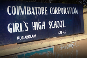 Coimbatore Corporation Girls High School
