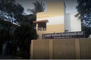 Corporation Girls Higher Secondary School, Ramakrishnapuram