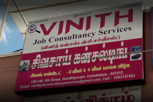 Job Consultancy Services