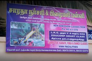 Saradha Nursery & Primary School