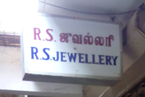 R.S. Fashion Jewellery