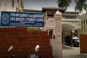 CMS Nursery and Primary School