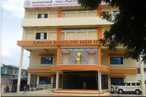 Kamarajar Matriculation Higher Secondary School