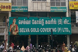 Selva Gold Covering Private Limited