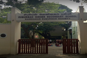 Suburban Higher Secondary School