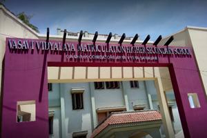 Vasavi Vidhayalaya Matric Higher Secondary School