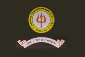 Nachimuthu Gounder Rukmani Ammal Elementary & High School