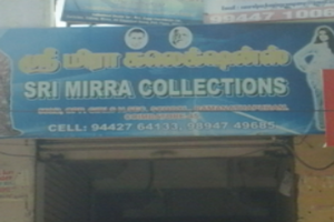 Sri Mirra Collections