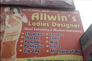 Allwins Ladies Designer