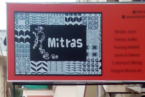 Mitras
