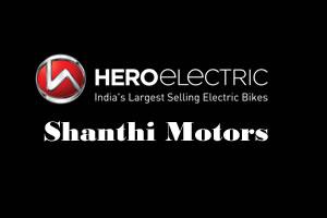 Shanthi Motors