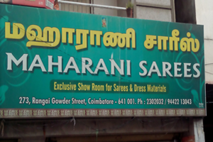 MAHARANI SAREES