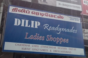 Dilip Readymades