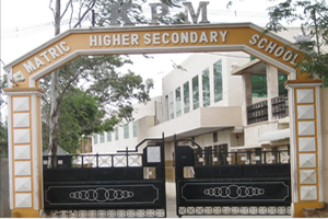 KPM M HSS Coimbatore