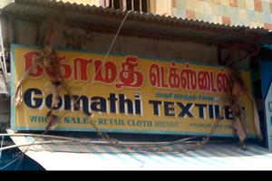 Gomathi Textiles