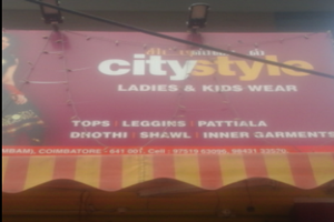 CITY STYLE LADIES WEAR