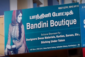 Bandini Boutique